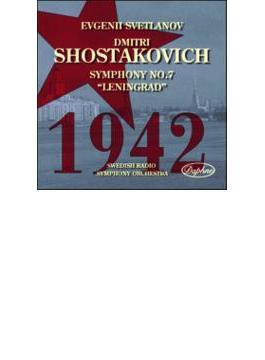 交響曲第7番『レニングラード』 スヴェトラーノフ&スウェーデン放送響