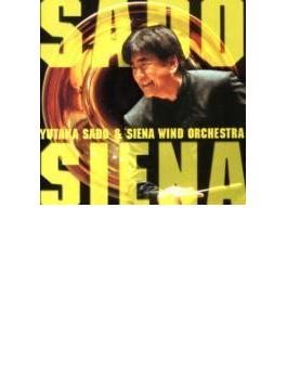 佐渡裕 / Siena Wind O: ブラスの祭典3 (Hyb)
