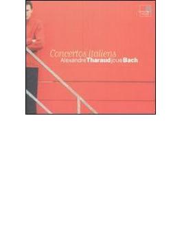 イタリア協奏曲、クラヴィーア協奏曲集 アレクサンドル・タロー(ピアノ)