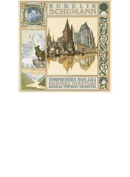 交響曲第3番『ライン』、第4番 ク-ベリック&バイエルン放送交響楽団