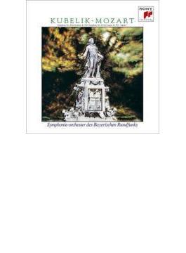 交響曲第40番、第41番『ジュピター』 クーベリック&バイエルン放送交響楽団