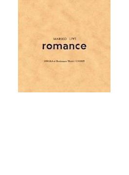mariko live ~romance~