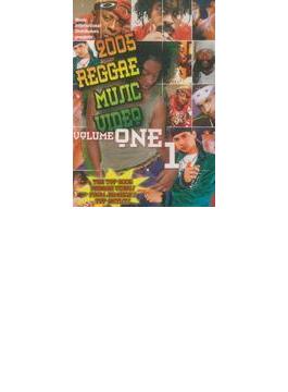 2005 Reggae Music Video Vol.1