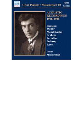 アコースティック録音集 1916-1925 モイセイヴィッチ(p)