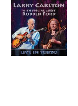 With Special Guest Robben Ford