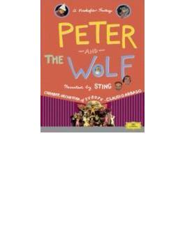 ピーターと狼、古典交響曲、他 アバド&ヨーロッパ室内管弦楽団、他