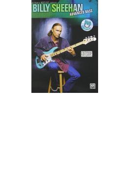 Advanced Bass (+book)