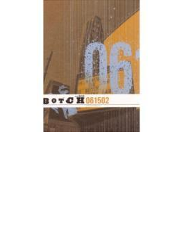 061502 (+cd)
