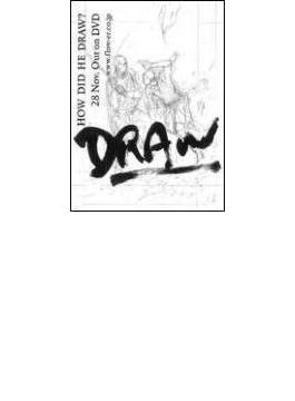 Draw: 井上雄彦
