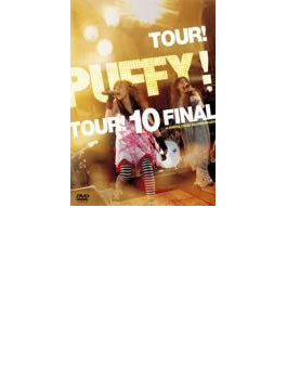 TOUR! PUFFY! TOUR! 10 FINAL at 日比谷野外音楽堂