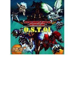TVアニメ『スーパーロボット大戦OG ディバイン・ウォーズ』Original Sound Track Vol.1