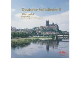 『ドイツ民謡集II~ローレライ』 クレル&ヴェルニゲローデ青少年少女合唱団