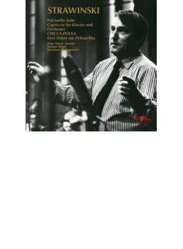 組曲『プルチネッラ』、カプリッチョ、他 ケーゲル&ドレスデン・フィル、レーゼル(p)