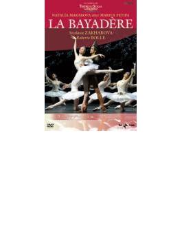 『ラ・バヤデール』 ミラノ・スカラ座バレエ団、ザハーロワ、ボッレ