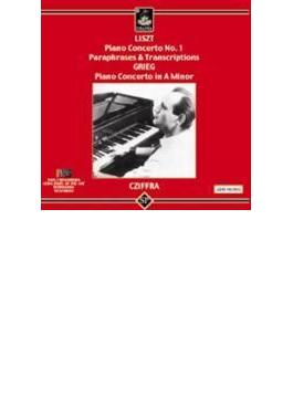 リスト:ピアノ協奏曲第1番、超絶技巧練習曲、他 シフラ(p)(2CD)