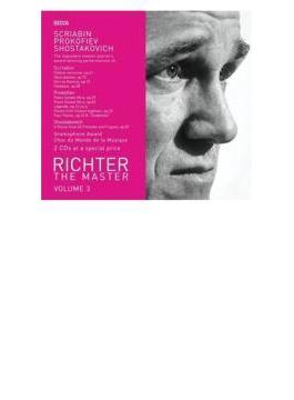 ロシア作曲家ピアノ作品集(プロコフィエフ、スクリャービン、ショスタコーヴィチ) リヒテル(2CD)