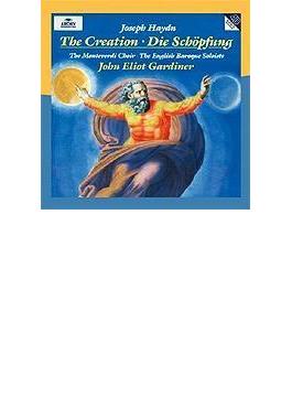 オラトリオ『天地創造』全曲 ガーディナー&イングリッシュ・バロック・ソロイスツ(2CD)