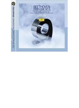 交響曲第9番『合唱』 カラヤン&ベルリン・フィル(1976)