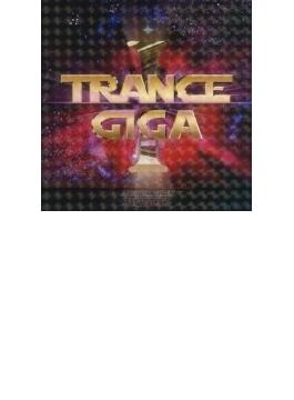 Trance Giga Super Hits Best 30