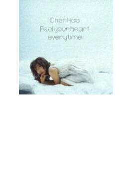 Feel Your Heart Everytime (+dvd)