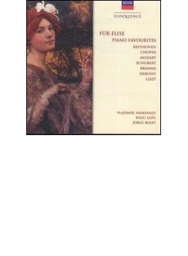 Fur Elise - Piano Favourites: V / A