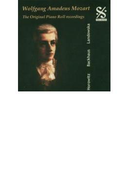 Mozart Piano Roll Recordings: Pachmann Horowitz Backhaus Etc