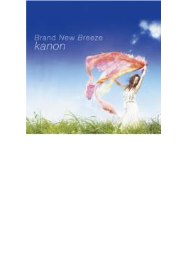 Brand New Breeze