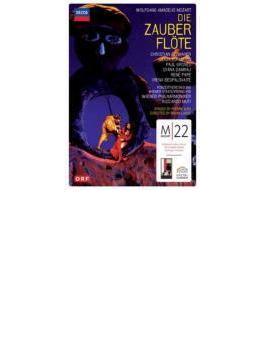『魔笛』全曲 オーディ演出、ムーティ&ウィーン・フィル、パーペ、ダムラウ、ゲルハーヘル、他(2006 ステレオ)(2DVD)