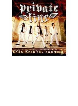 Evel Knievel Factor