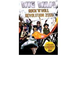 Rock 'n' Roll Revolution 2005
