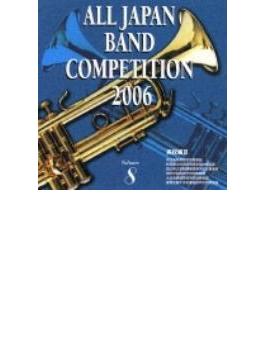 第54回2006全日本吹奏楽コンク-ル全国大会 高校編.3