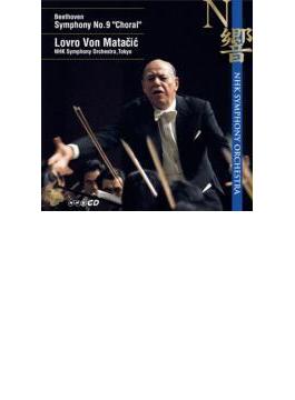 交響曲第9番『合唱』 マタチッチ&NHK交響楽団(1973)