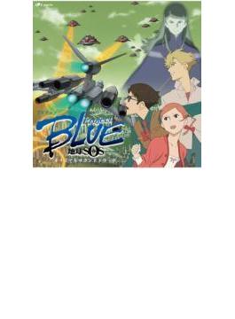 TVアニメ プロジェクトブルー地球SOS オリジナルサウンドトラック