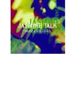 Jasmine Talk