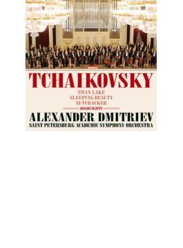 3大バレエ・ハイライト ドミトリエフ&サンクトペテルブルク交響楽団