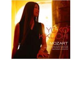 ピアノ協奏曲第20番、他 菊池洋子(p)井上道義&オーケストラ・アンサンブル金沢
