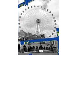 WATTA SHINKER '06 TOUR ~mu-ruiinchu~