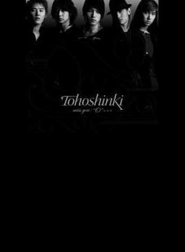 Miss You / O -正・反・合