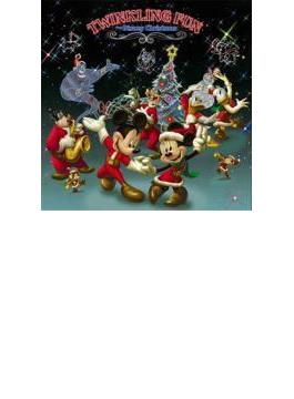 トゥウィンクリング・ファン ~ディズニー・クリスマス~