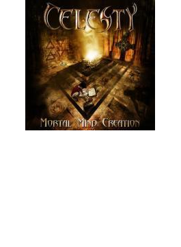 Mortal Mind Creation