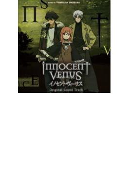 TVアニメ『イノセント・ヴィーナス』オリジナルサウンドトラック