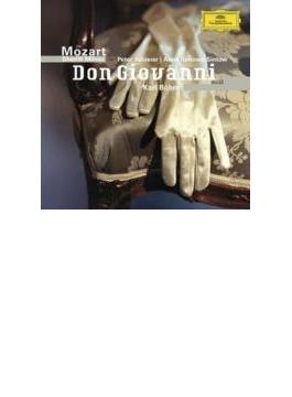 『ドン・ジョヴァンニ』全曲 カール・ベーム&ウィーン・フィル、ミルンズ、ベリー、トモワ=シントウ、他(1977 ステレオ)(3CD)