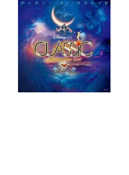 ディズニー・オン・クラシック~まほうの夜の音楽会2006