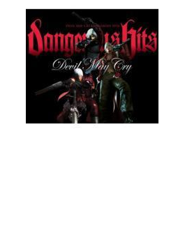 DEVIL MAY CRY DANGEROUS HITS