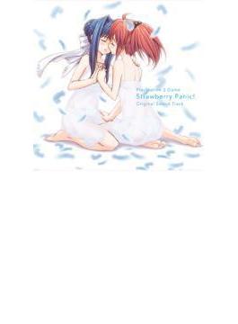 PS2用ゲーム『ストロベリー・パニック!』 オリジナルサウンドトラック