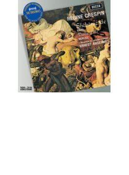 ベルリオーズ:『夏の夜』、ラヴェル:『シェエラザード』、他 クレスパン(S)アンセルメ&スイス・ロマンド管