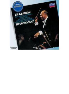 管弦楽のための協奏曲、弦楽器、打楽器とチェレスタのための音楽、他 ショルティ&シカゴ交響楽団