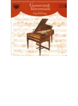 ピアノ作品集[ナウマン、クラウス、ヴィクマンソン、他] リッビング(スクウェアピアノ、フォルテピアノ、オルガンクラヴィコード)