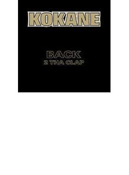 Back 2 Tha Clap