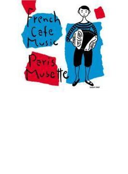 フレンチ・カフェ・ミュージック - パリ・ミュゼット